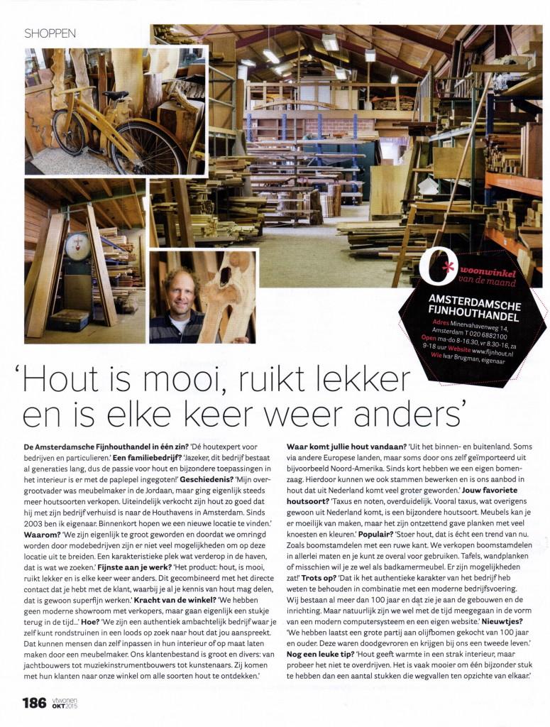 VTwonen Amsterdamsche